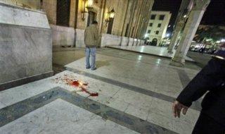 Mideast Egypt Blast